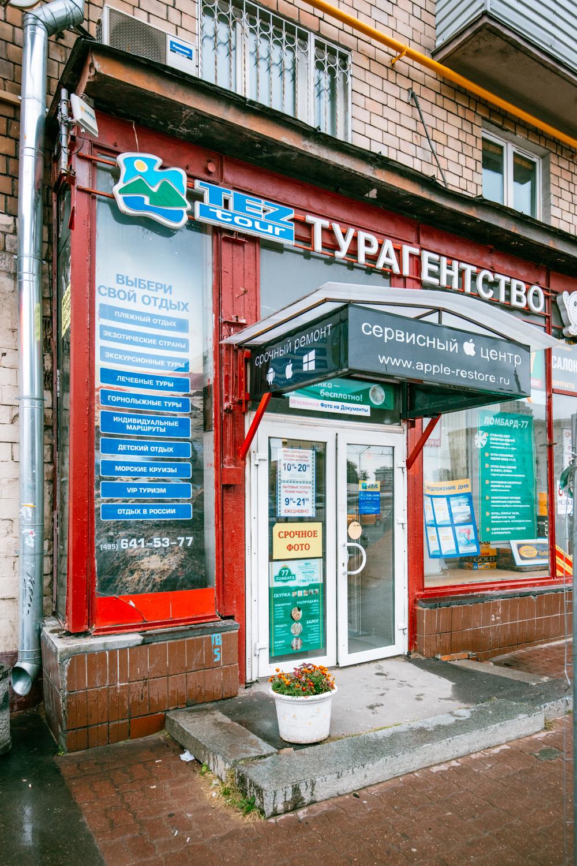 Документы для кредита Старопетровский проезд какие документы нужны в хоум кредит для получения кредита
