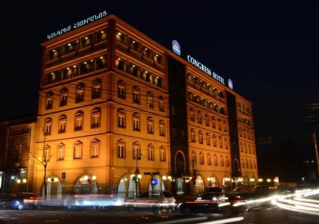 Вест Вестен Конгресс Отель
