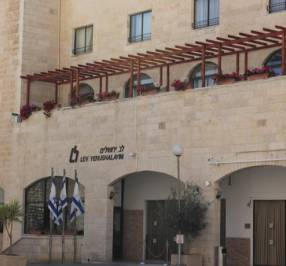 Lev Yerushalayim All Suite