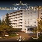 Авиа Отель