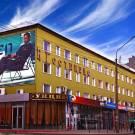 Отель Стройтел