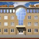 Хотэл Спутник Инн