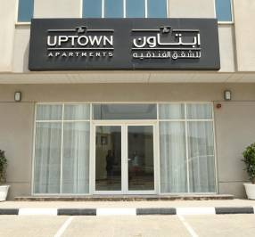 The Uptown Hotel Apartment Apart